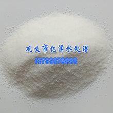 枣庄地区阴离子聚丙烯酰胺PAM絮凝剂污水固液分离净化