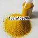 批發高分子絮凝劑PAC湖州水質處理用高效聚合氯化鋁