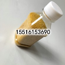 潍坊市厂家直销聚合氯化铝高效PAC混凝剂除浊效果佳