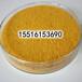 洗沙廢水混凝沉淀用聚合氯化鋁保定市PAC洗砂廠用混凝劑