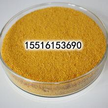 内江市工业废水除浊用聚合氯化铝国标级PAC混凝剂含量齐全