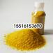 湖州省廠家直銷PAC混凝劑國標級聚合氯化鋁沉淀效果佳