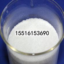 平涼市國標級PAM聚丙烯酰胺陰離子APAM絮凝劑全國各地可發貨