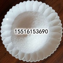 保定市專業銷售APAM聚丙烯酰胺陰離子APAM現貨供應