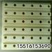 貴州畢節ABS水處理濾池專用濾板耐高溫整體澆筑濾板報價