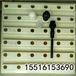 遼寧本溪現貨高強度ABS濾板49孔整體澆筑濾板市價