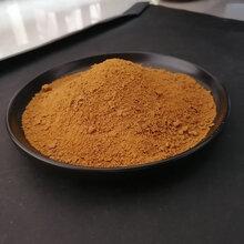 吉林松原洗沙废水絮凝沉淀用聚合氯化铝环保优质PAC含税价