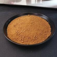 江苏常州制药废水处理优质絮凝剂多规格聚合氯化铝报价