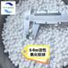 浙江嘉興儀表風干機用活性氧化鋁原生氧化鋁球規格
