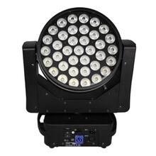 电脑摇头灯供应商_电脑摇头灯舞台灯光价格_肯路供