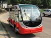 长沙电动游览观光车价格