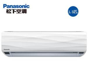 Panasonic/松下