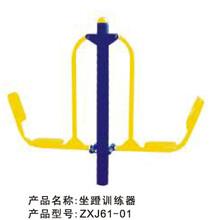 孝感生产户外健身器材厂家-(振兴)_广场健身器材_老年益脑运动健身器材