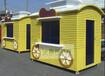 吉林厂家定制景区售货车游乐场广场实木流动售货车公园环保售货车