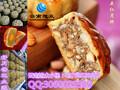 云南月饼机昭通月饼机月饼机价格多功能月饼机月饼机多少钱厂家直销月饼机图片