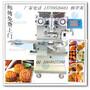 月饼成型机月饼机月饼包馅机价格多功能月饼机月饼机多少钱昆明月饼机图片
