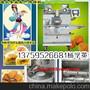 滇式月饼机sz-64月饼包馅机哪有滇式月饼机卖云腿月饼机无糖玫瑰养生月饼机SZ-64型月饼机器厂家-供应SZ-64型月饼机器厂家图片