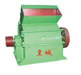 陕西皇城硬塑紧凑型真空制砖机设备图片