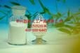 黄蜀葵胶黄蜀葵胶厂家黄蜀葵胶价格黄蜀葵胶用途