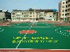 天津网球场铺装单位宝坻网球场面层材料