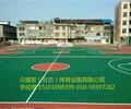 提供怀柔硅pu球场材料,承接北京怀柔篮球场施工