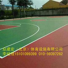 张掖篮球场地面施工?哪家的施工质量好价格低?图片