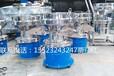 振動篩不銹鋼振動篩超聲波振動篩振動篩價格涂料振新鄉市升基利設備制造