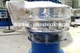 钛粉厂家钛粉振动筛振动筛价格超声波振动筛振动筛厂家