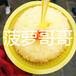 六年专业菠萝饭品牌熙丽家只做菠萝饭和配搭小食