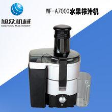 家用水果榨汁机不锈钢材质价格图片
