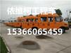 南京依维柯工程车NJ5045XGCZ5A工程抢险车
