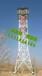 森林防火监控瞭望塔厂家哪个厂家质量好价格低性价比高?