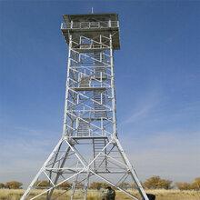 15米,18米,20米森林防火瞭望塔廠家圖片