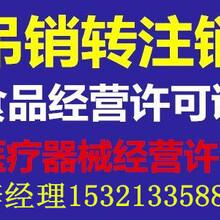 北京公司注销公司关闭不经营放在一边不管不注销须知