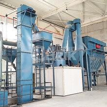 新型超細粉設備長石磨機長石超細磨廠家