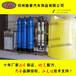 路豪玻璃水设备玻璃水设备价格玻璃水生产配方