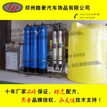 玻璃水生产设备防冻液配方设备