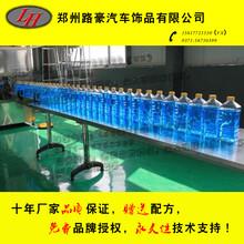 厂家直销汽车玻璃水生产设备玻璃水机器送玻璃水设备配方