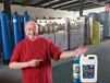 小型车用尿素生产设备厂家车用尿素设备车用尿素防冻液生产机器设备