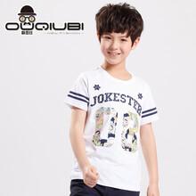2016夏季童装短袖T恤
