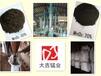 买锰矿产品请找准耒阳大吉锰业大型企业