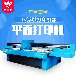广州厂家直销大型UV打印机广告标牌亚克力打印机