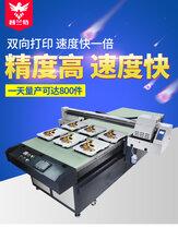 T恤印花機噴墨印刷布料圖案數碼直噴平板數碼印花機文化衫印圖圖片