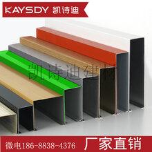 铝方通-商场U型铝档板价格白色大方通铝扣板图片