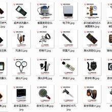 深圳消防检测设备/GA1157-2014消防检测设备/一级消防检测设备