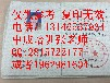 九江物业管理证培训项目经理总经理报考费用部门经理报名条件