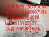 鞍山物业管理证培训班网上学习官网报名