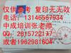 邵阳物业管理岗位证书全国招生时间2016年物业证考试方式