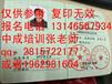 许昌物业经理人团报优惠项目经理物管员招生条件报考费用