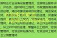 甘肅張掖垃圾環衛管理師清潔管理師報名建筑施工員資料員材料員